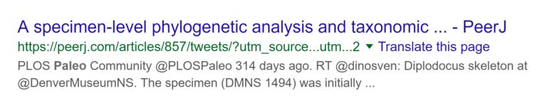یک آدرس URL زشت و گیج کننده