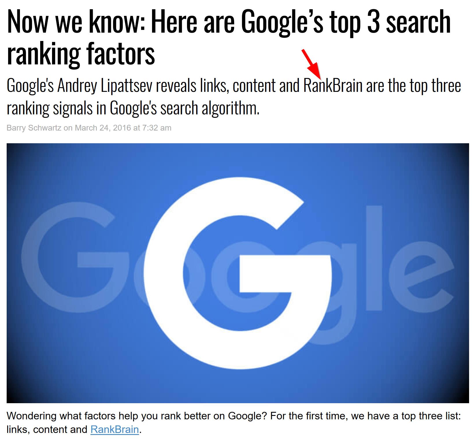 3 سیگنال اصلی گوگل