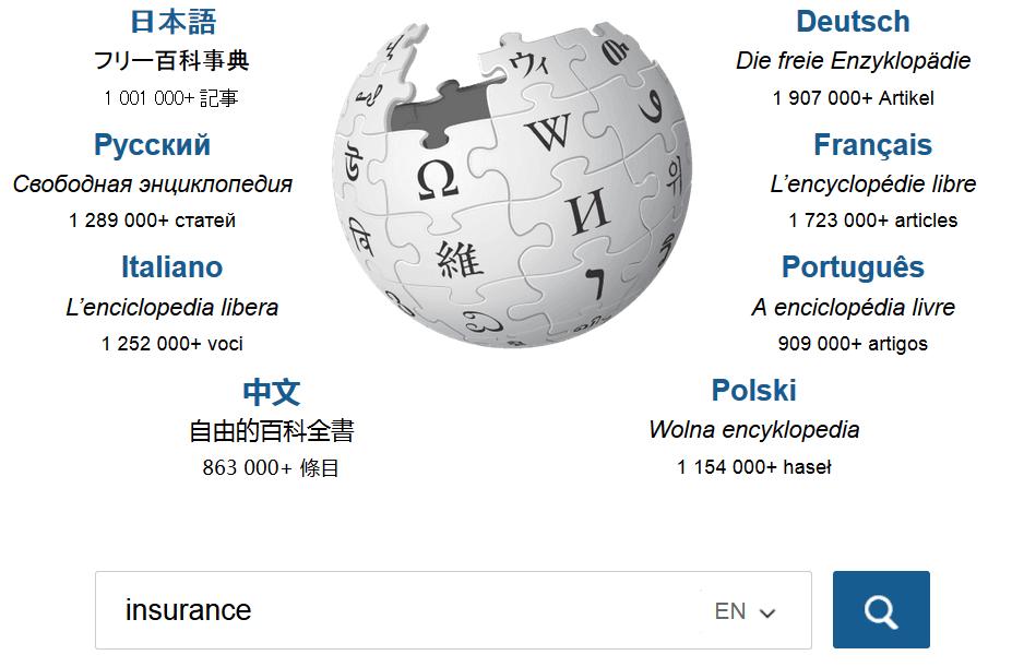 جستجوی ویکیپدیا