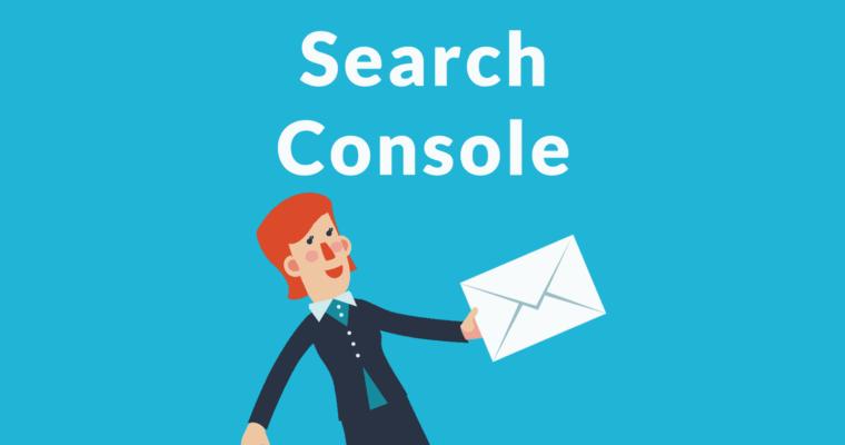 ویژگی کنسول جدید جستجوی پیام های گوگل